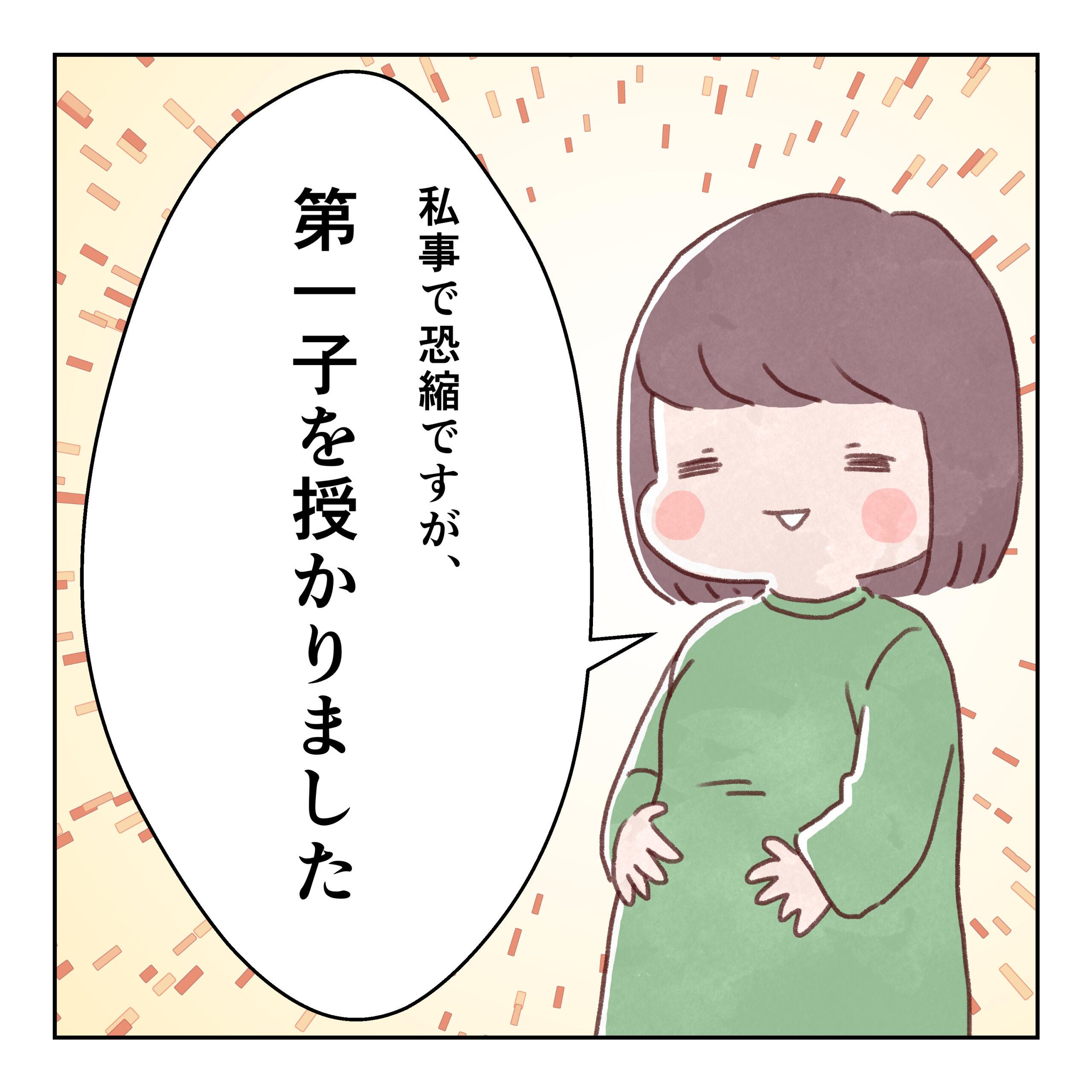 産休・育休のお知らせ
